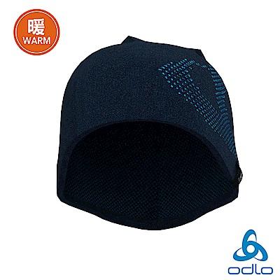 Odlo 保暖型雙面針織毛帽 海神藍/水晶藍
