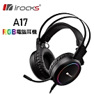 i-Rocks A17 RGB電腦耳機