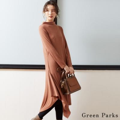 Green Parks 不規則裙擺連身洋裝