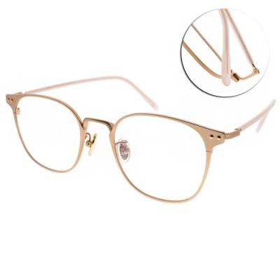 NINE ACCORD光學眼鏡  韓系輕盈設計款/霧玫瑰金-霧粉 #TI MARCUS1 C1