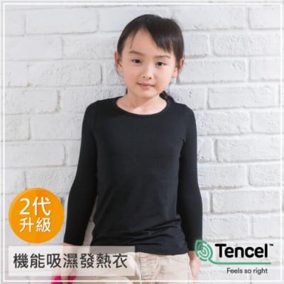 貝柔Tencel 機能吸濕發熱保暖衣_兒童圓領(黑色)