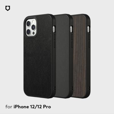 犀牛盾iPhone12/12 Pro共用Solidsuit皮革/橡木黑/髮絲紋防摔背蓋手機殼