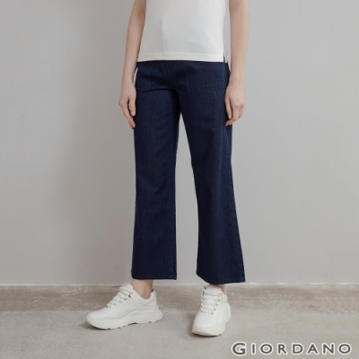 GIORDANO  女裝純棉牛仔寬褲 - 40 深藍