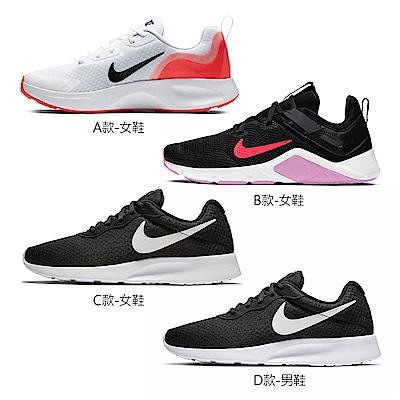 【時時樂限定】NIKE 慢跑 輕量 訓練 運動鞋-男女款任選