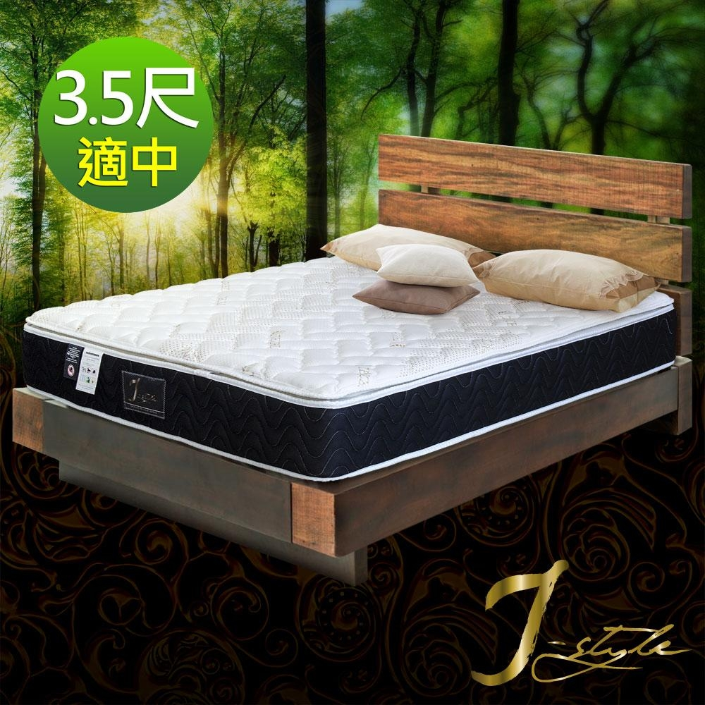 J-style婕絲黛  三線舒眠系列-天絲獨立筒床墊 單人加大3.5x6.2尺