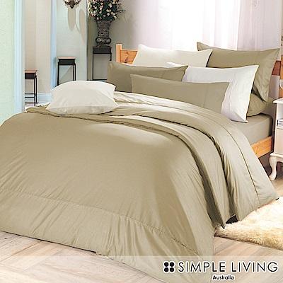澳洲Simple Living 雙人300織台灣製純棉床包枕套組(魔力金)