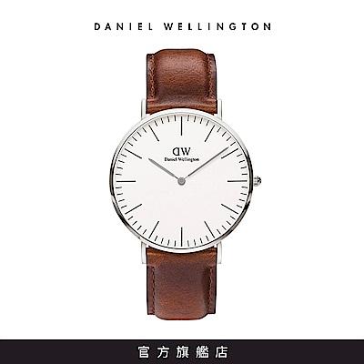 DW 手錶 官方旗艦店 40mm銀框 Classic 紅棕真皮皮革