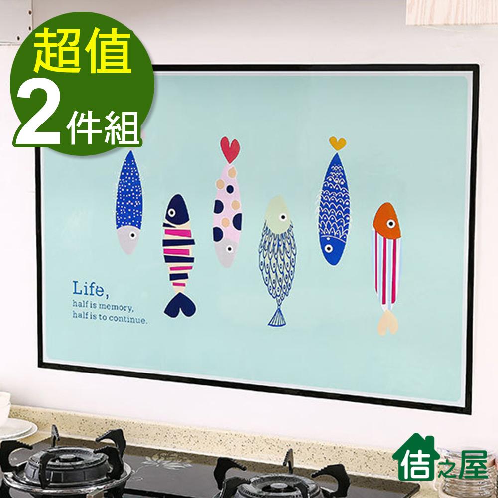 [買一送一]佶之屋 卡通塗鴉風 廚房DIY自黏防油壁貼 60x90cm