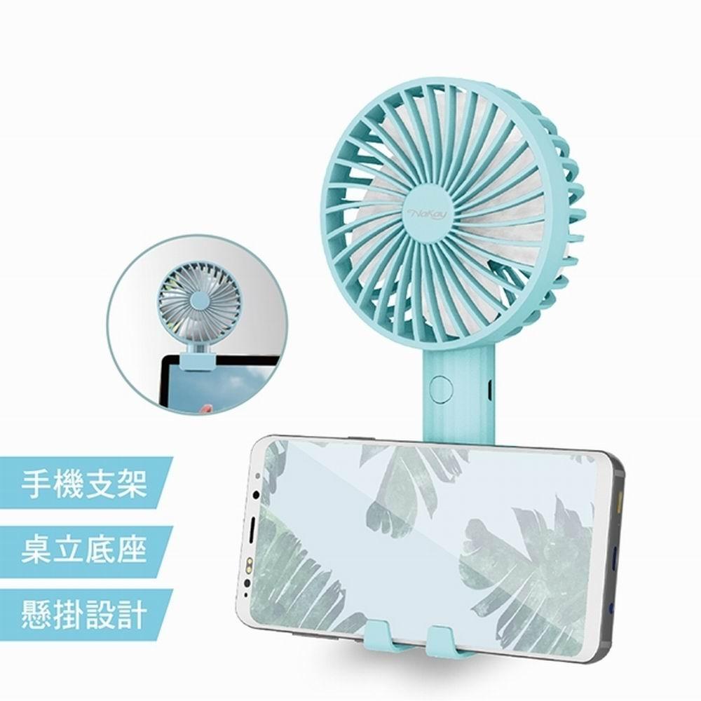 KINYO 充插兩用USB涼風扇 NUF-115(兩入裝)