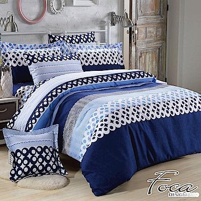 FOCA 簡藍氣息-100%雪絨棉單人薄床包枕套二件組-頂級活性印染