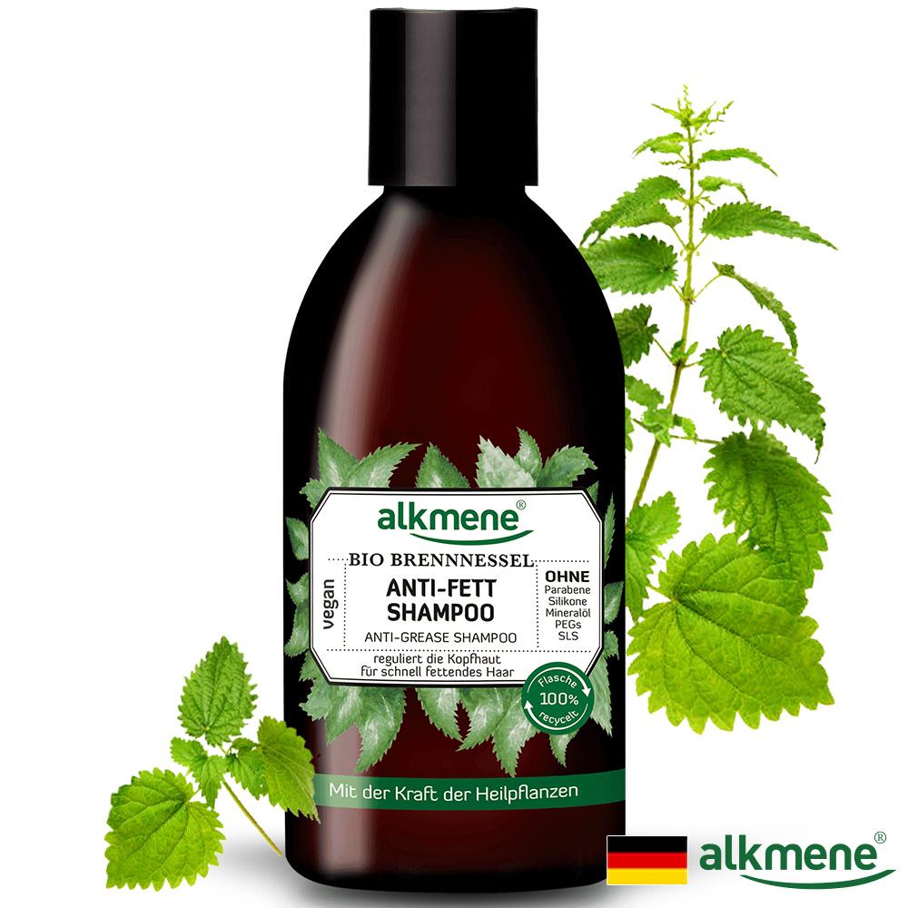 德國alkmene草本耀典大蕁麻淨化洗髮露250ml