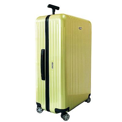 RIMOWA SALSA AIR 29吋中型四輪旅行箱(青綠)82070364