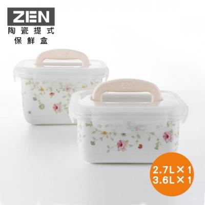 ZEN HANKOOK 蜜雪兒陶瓷提式保鮮盒2.7L+3.6L