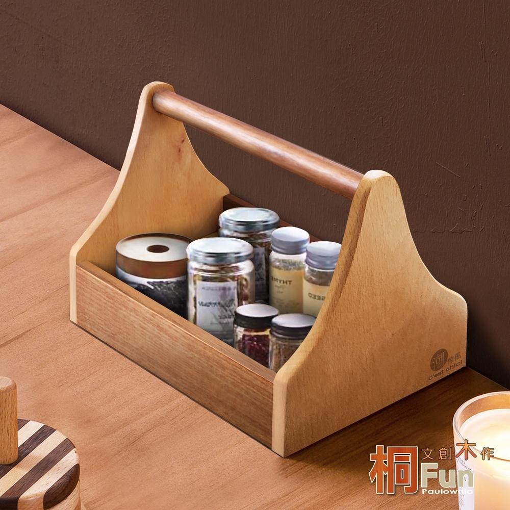 桐趣_文創木作調味料罐收納盒