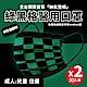 丰荷 雙鋼印 醫用口罩 綠黑格-成人/兒童(30入/盒)-2款式任選2盒 product thumbnail 1