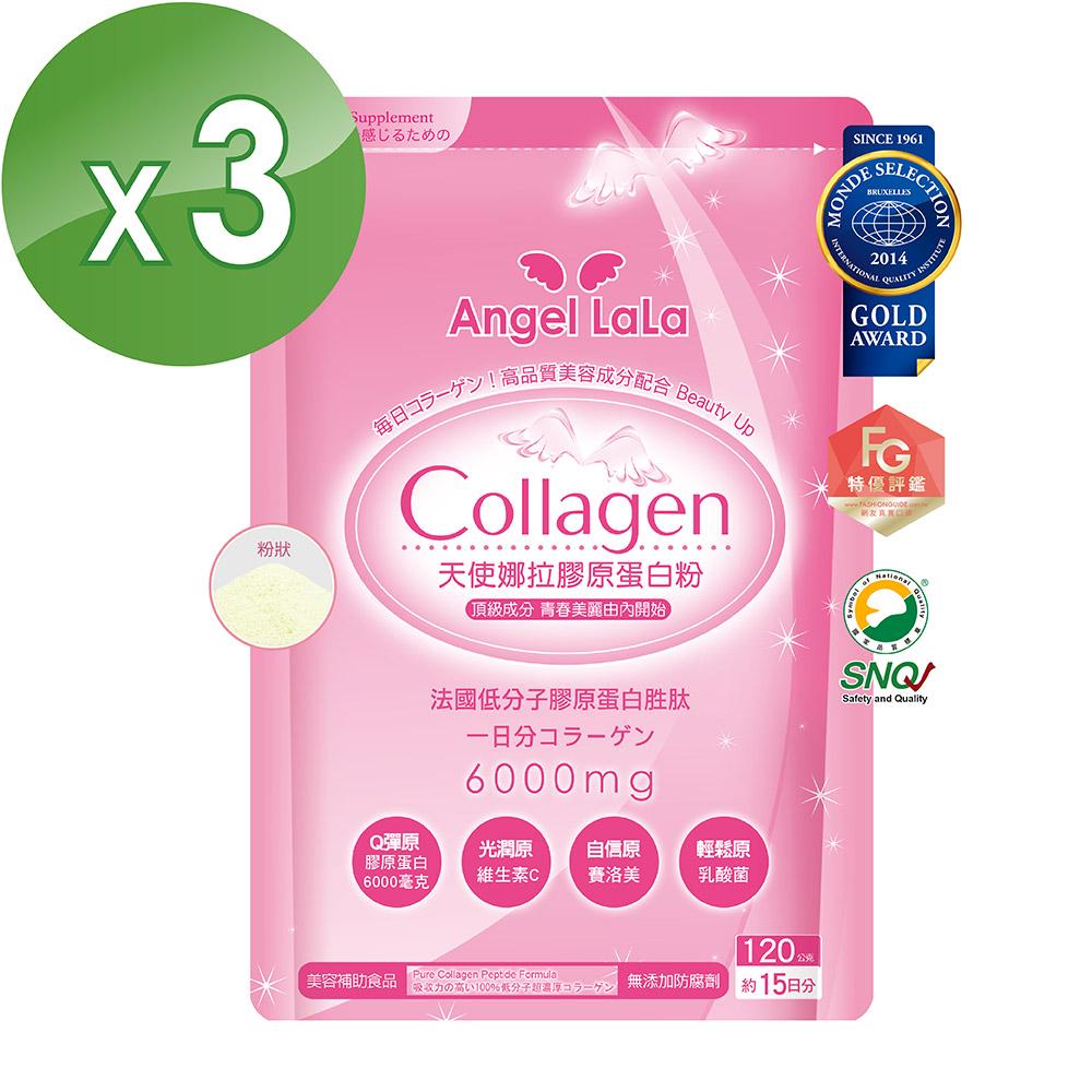 Angel LaLa天使娜拉膠原蛋白粉(牛奶風味)POOG PLUS(120g/包x3包) @ Y!購物