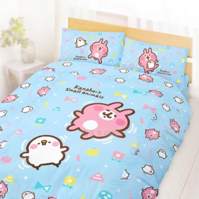 享夢城堡 雙人加大床包涼被四件組-卡娜赫拉的小動物Kanahei 好悠游-粉.藍