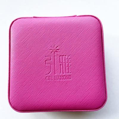 City Diamond引雅 旅行收納飾品珠寶盒-桃紅