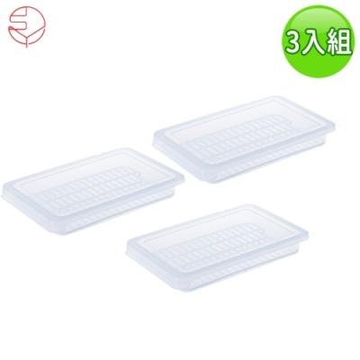 日本霜山 冰箱水餃/餃點無分隔附蓋收納保鮮盒-3入組