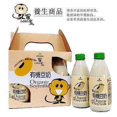 羅東鎮農會 羅董有機豆奶禮盒組(245ml x 6瓶)