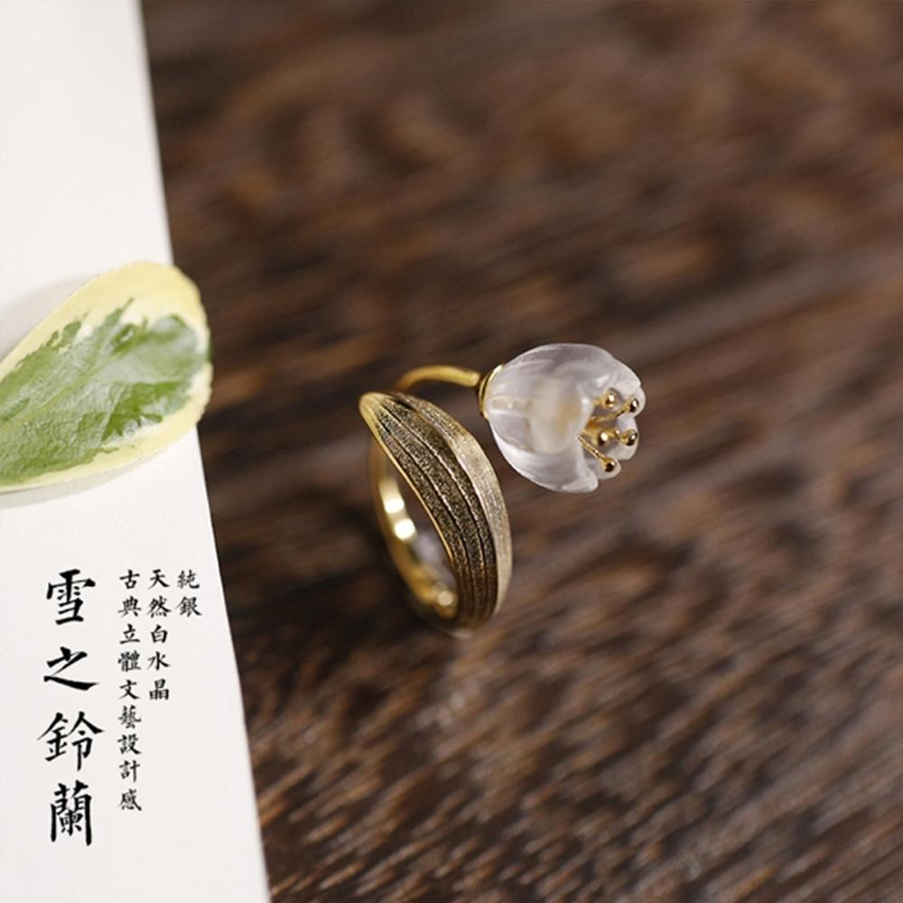 東方美學古典優美設計感白水晶花朵純銀戒指可微調-設計所在