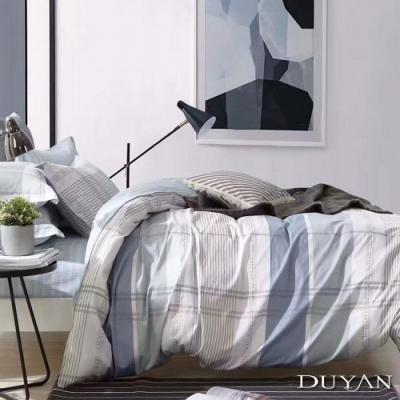 DUYAN竹漾 100%精梳純棉 雙人加大四件式舖棉兩用被床包組-晨曦印象 台灣製