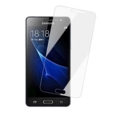 三星 J3 Pro非滿版全屏高清透明 9H鋼化玻璃膜 手機螢幕保護貼