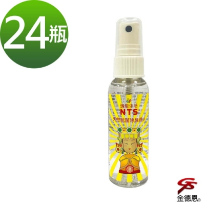 金德恩 台灣製造 24瓶大甲媽保庇聯名款NTS抗菌除臭噴霧1瓶50ml/隨機色