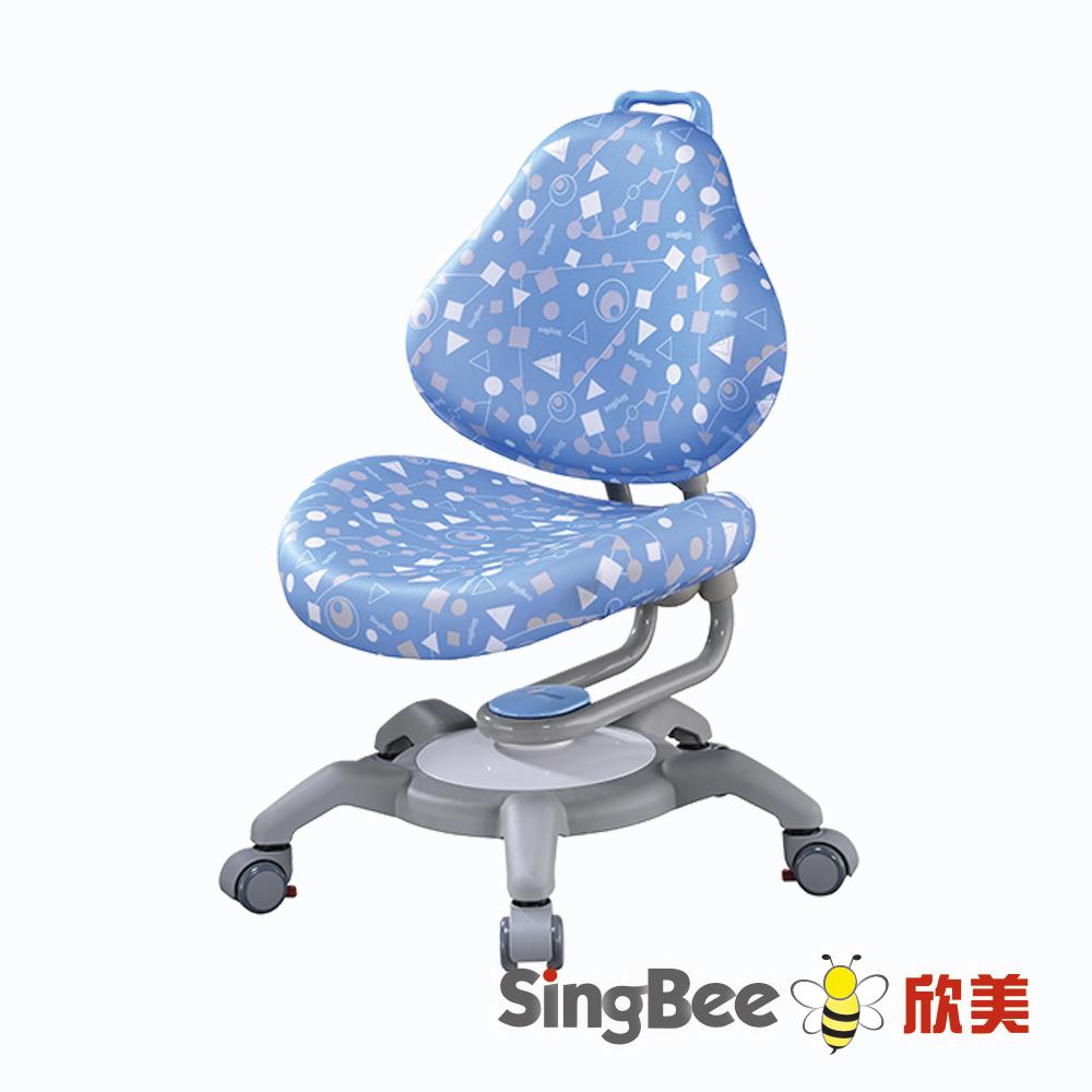 【SingBee欣美】133兒童成長椅-台灣製/坐定輪/可調式/開學/電腦椅/免運費