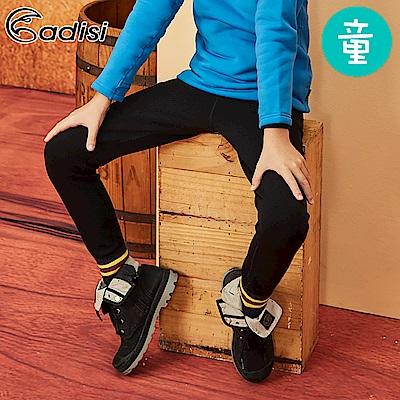 ADISI 童Power Stretch pro保暖長褲AP1821090【黑色】