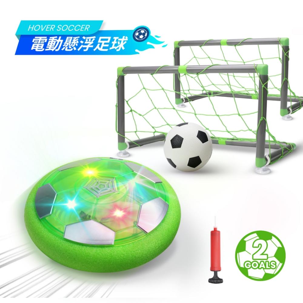 DEERC KD002 電動懸浮足球