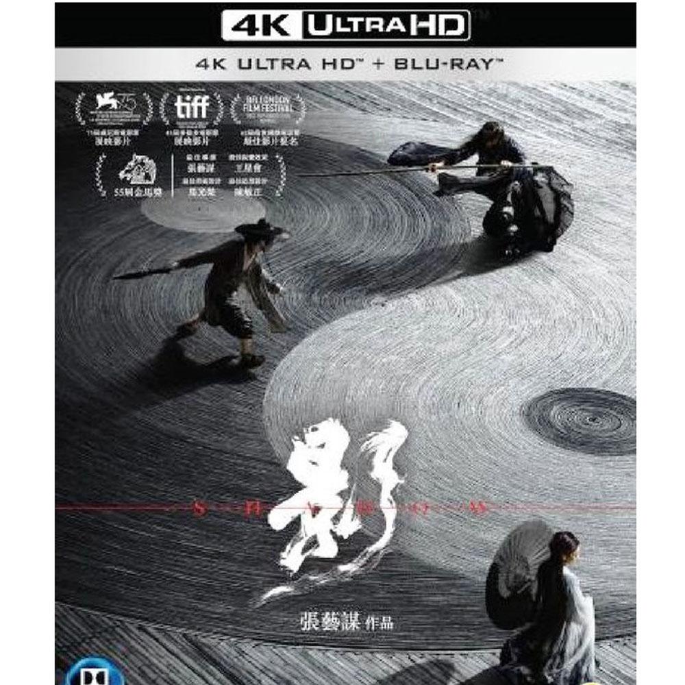 影(2018) 4K UHD + BD 雙碟限定版