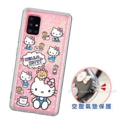 三麗鷗授權 Hello Kitty凱蒂貓 三星 Samsung Galaxy A51 5G 愛心空壓手機殼(咖啡杯)