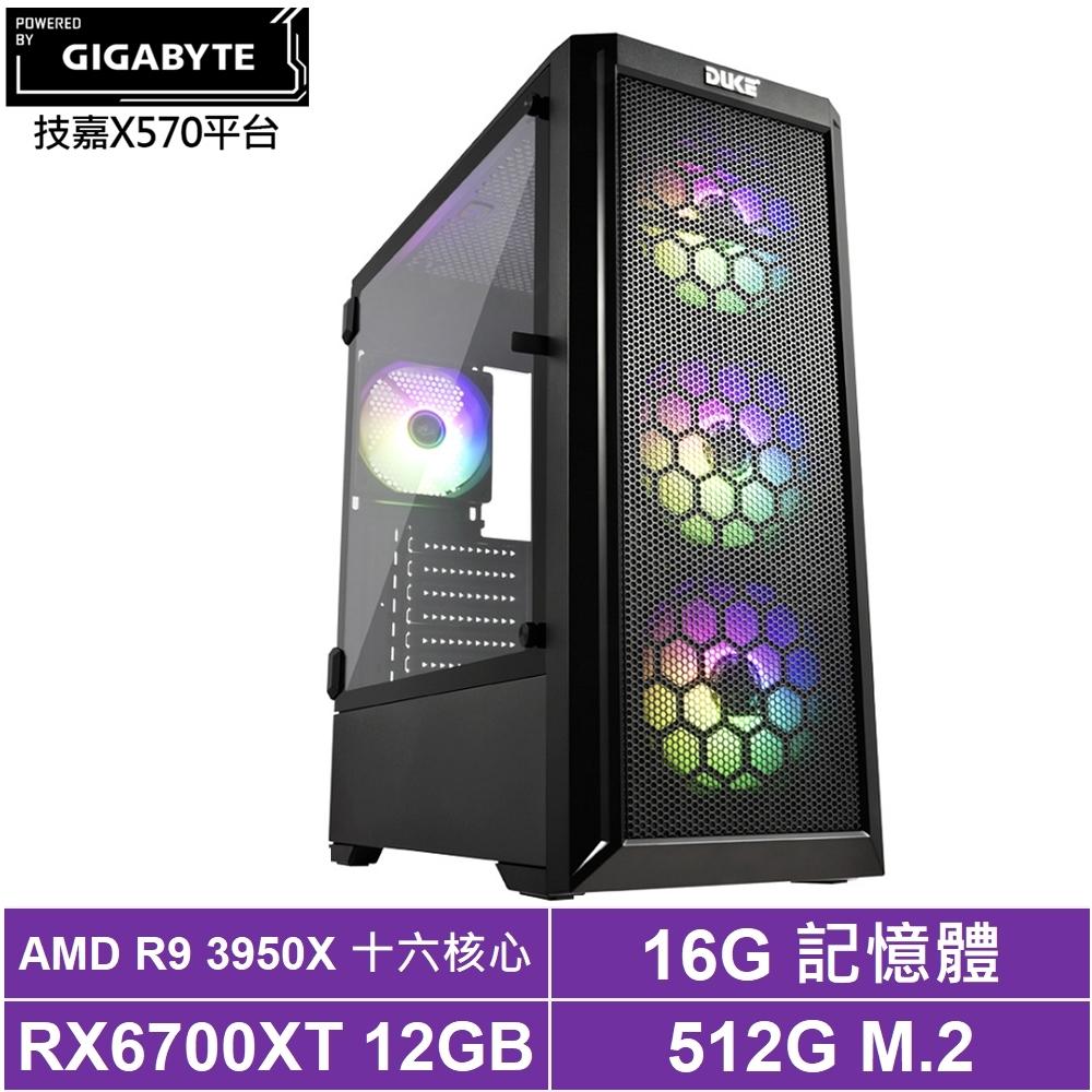 技嘉X570平台[混元魔龍]R9十六核RX6700XT獨顯電玩機