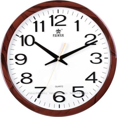 POWER霸王鐘錶-現代時尚感設計靜音掛鐘-茶木棕-PW-8271-JLKS2-37.8CM