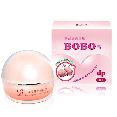 【Realwoman】雙峰爆澎美胸BOBO霜(30G/罐)
