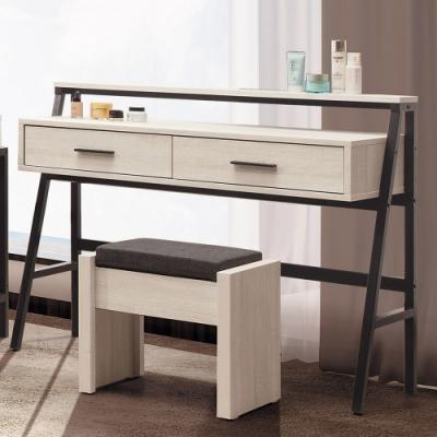 Homelike 威柏化妝桌椅/抽中鏡-105 x 40 x 88cm