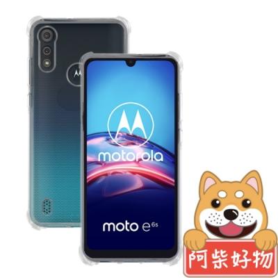 阿柴好物 Motorola Moto E6s(2020) 防摔氣墊保護殼