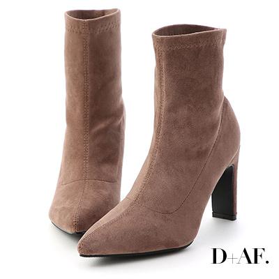 D+AF 微辣女神.尖頭絨料美腿高跟襪靴*灰棕
