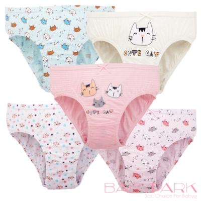 BabyPark 韓國純棉兒童內褲-微笑貓咪