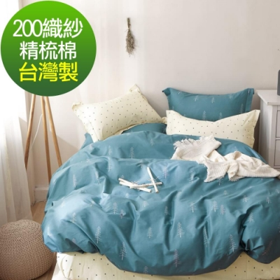 La Lune MIT 頂級精梳棉200織紗雙人加大床包3件組 拾影