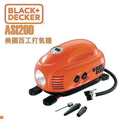 美國 BLACK+DECKER 百工 ASI 200 車用 打氣機