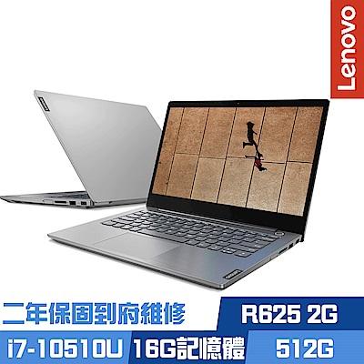 Lenovo ThinkBook 14吋商務筆電