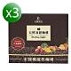 【宏醫生技】B群機能性咖啡單盒(3盒) product thumbnail 1