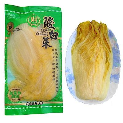 宗益酸白菜(600公克x5包)