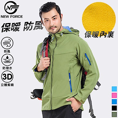 NEW FORCE 3D立體剪裁保暖防風連帽外套-男款深綠