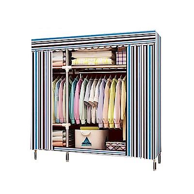 Vencedor 組合式衣櫃/衣櫥 1.25米2.5管徑寬(窗簾款)