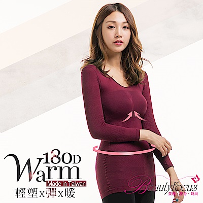 180D輕塑微彈保暖衣(紅)BeautyFocus