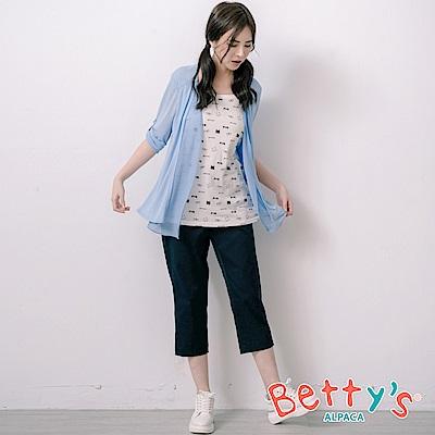 betty's貝蒂思 素色輕巧九分褲(黑色)