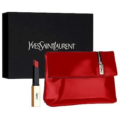 YSL 奢華緞面絲絨唇膏禮盒(奢華緞面絲絨唇膏+手拿包)